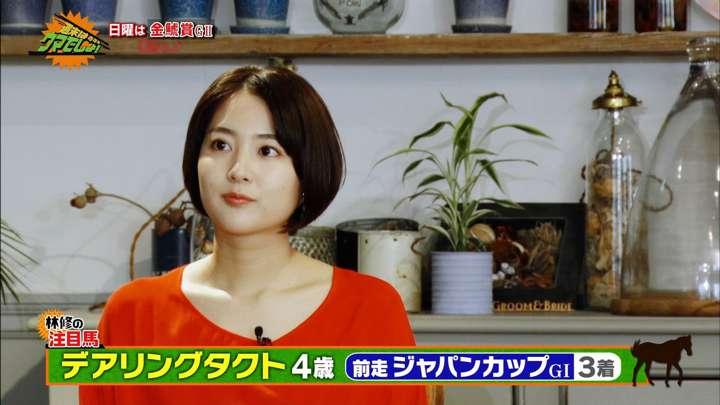 2021年03月12日永尾亜子の画像10枚目