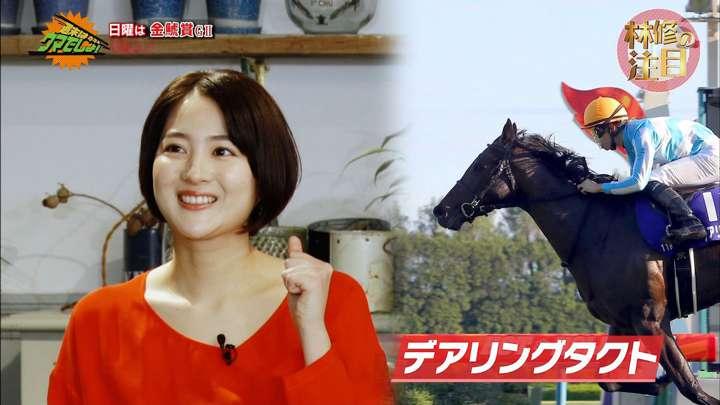 2021年03月12日永尾亜子の画像12枚目