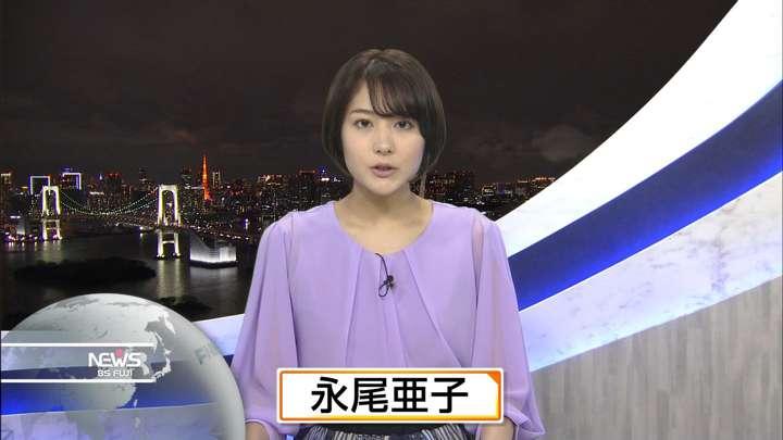 2021年03月13日永尾亜子の画像01枚目