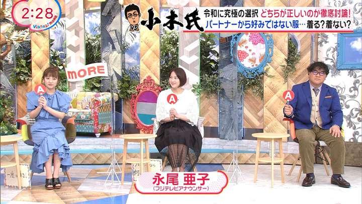 2021年03月17日永尾亜子の画像06枚目