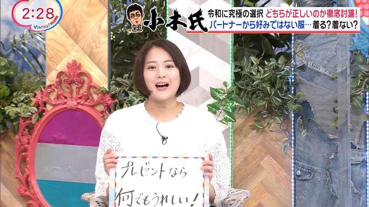 2021年03月17日永尾亜子の画像07枚目