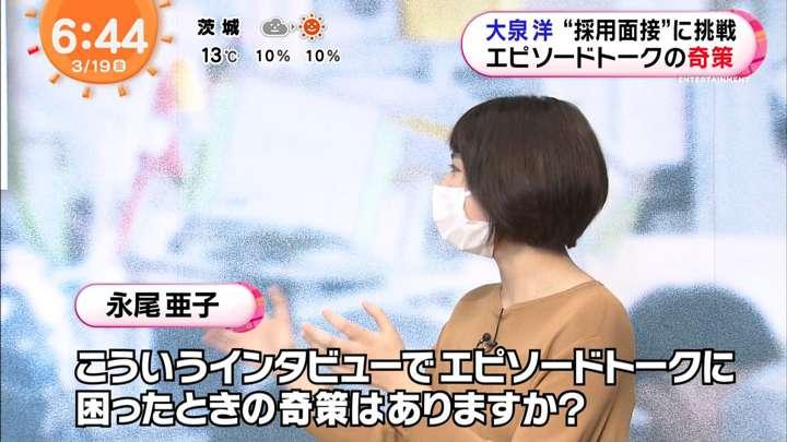2021年03月19日永尾亜子の画像03枚目