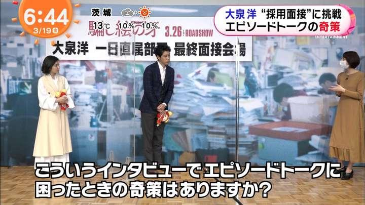 2021年03月19日永尾亜子の画像04枚目