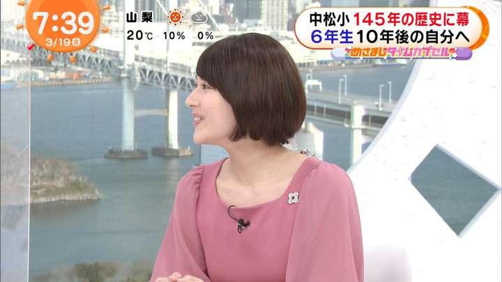 2021年03月19日永尾亜子の画像05枚目