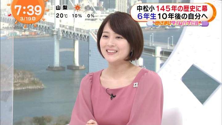 2021年03月19日永尾亜子の画像06枚目