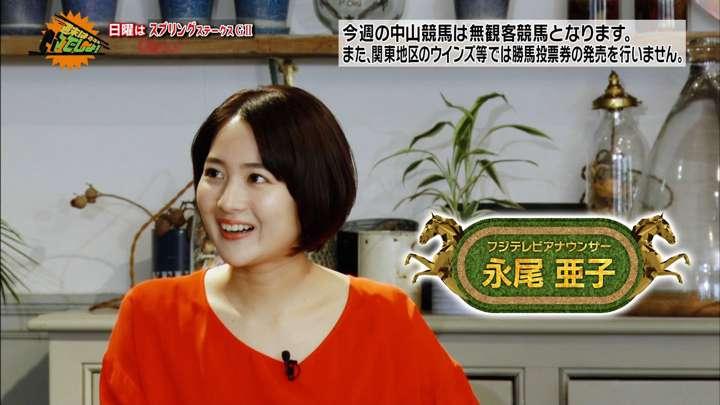 2021年03月19日永尾亜子の画像10枚目