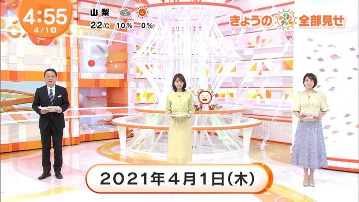 2021年04月01日永尾亜子の画像01枚目