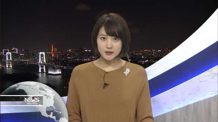 2021年04月03日永尾亜子の画像04枚目