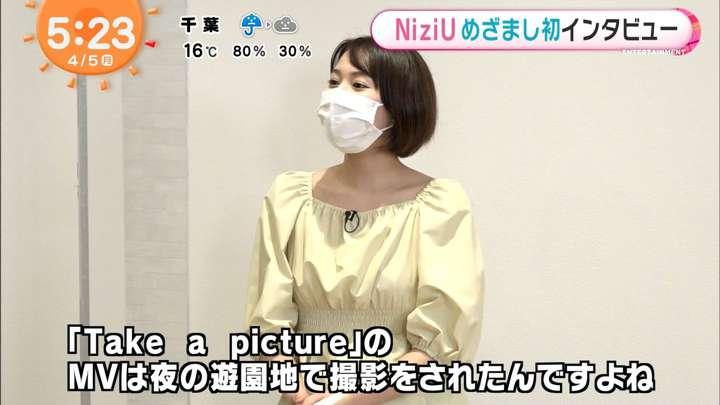 2021年04月05日永尾亜子の画像04枚目