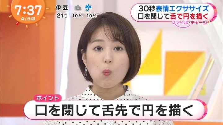 2021年04月05日永尾亜子の画像07枚目