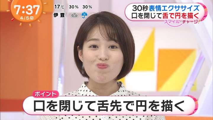 2021年04月05日永尾亜子の画像08枚目