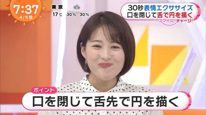 2021年04月05日永尾亜子の画像09枚目