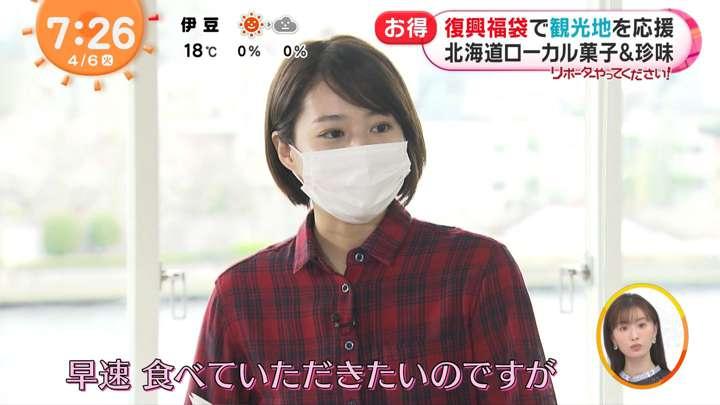 2021年04月06日永尾亜子の画像02枚目