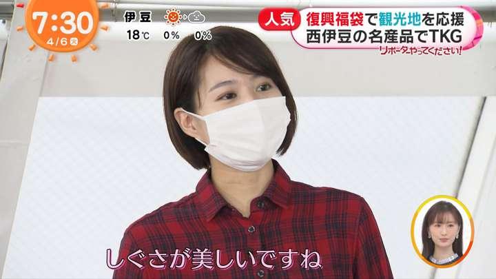 2021年04月06日永尾亜子の画像04枚目