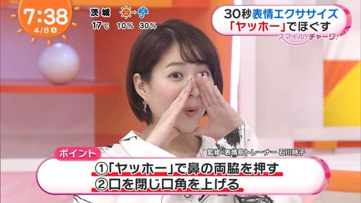 2021年04月08日永尾亜子の画像04枚目
