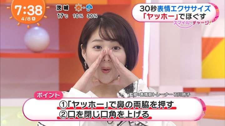 2021年04月08日永尾亜子の画像05枚目