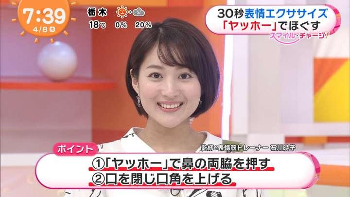 2021年04月08日永尾亜子の画像06枚目