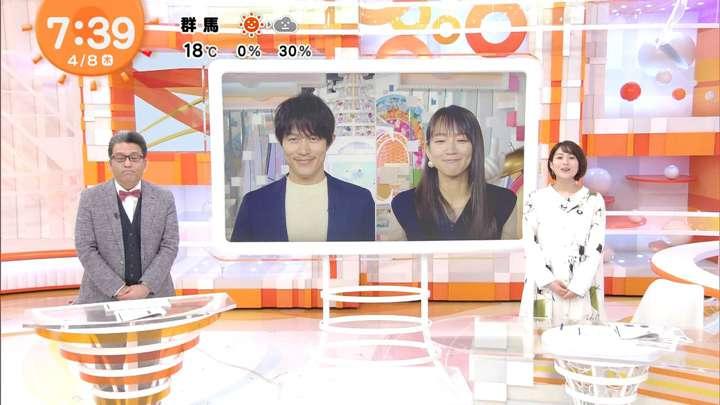 2021年04月08日永尾亜子の画像07枚目