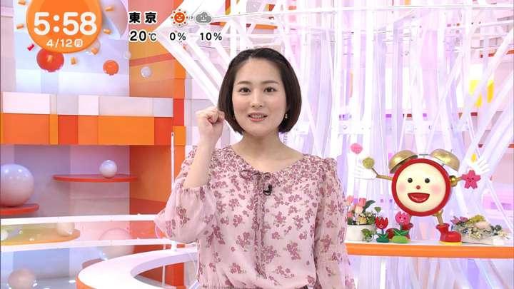 2021年04月12日永尾亜子の画像02枚目
