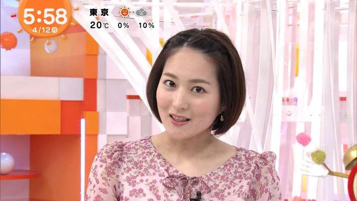 2021年04月12日永尾亜子の画像05枚目