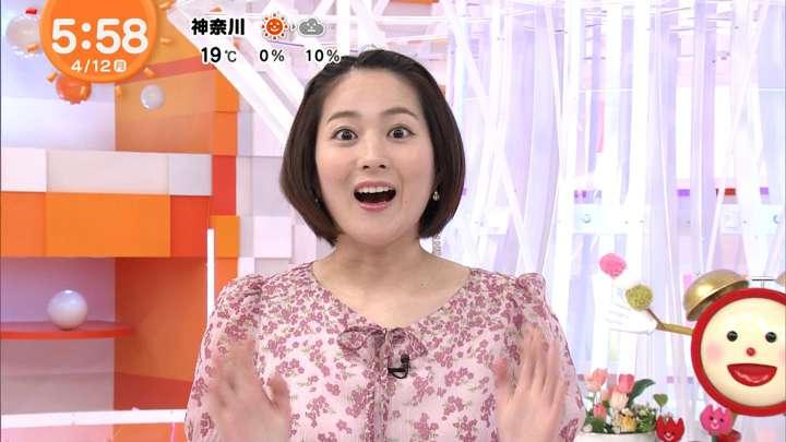 2021年04月12日永尾亜子の画像06枚目