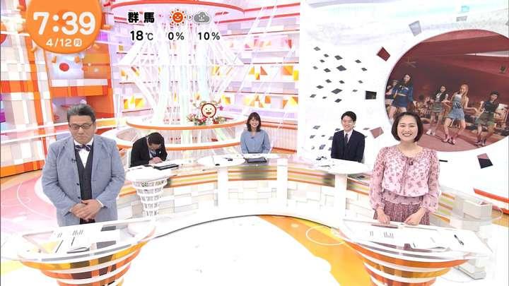 2021年04月12日永尾亜子の画像17枚目