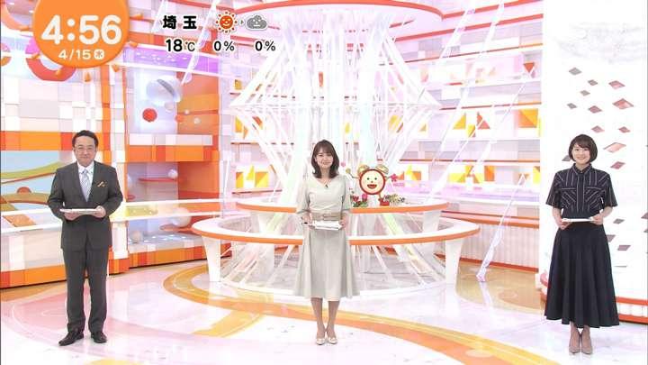 2021年04月15日永尾亜子の画像01枚目
