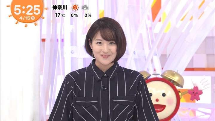 2021年04月15日永尾亜子の画像03枚目