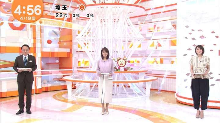 2021年04月19日永尾亜子の画像01枚目