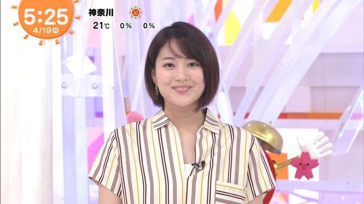 2021年04月19日永尾亜子の画像04枚目