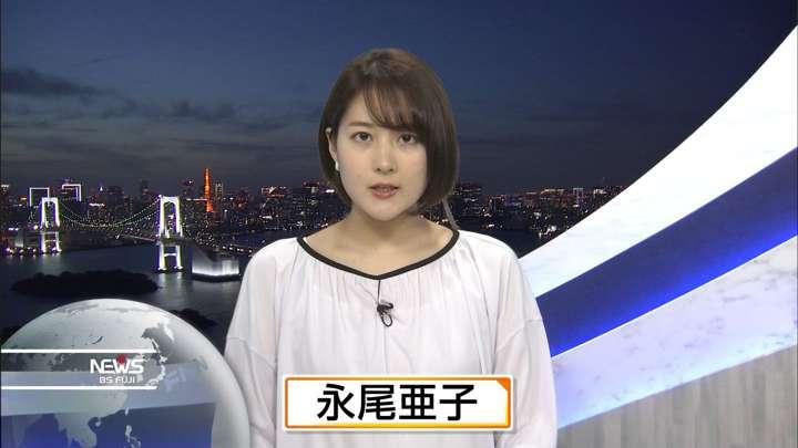 2021年04月24日永尾亜子の画像01枚目