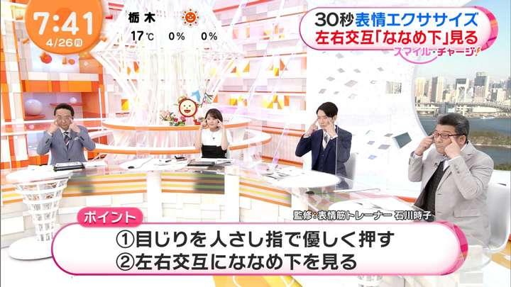 2021年04月26日永尾亜子の画像04枚目