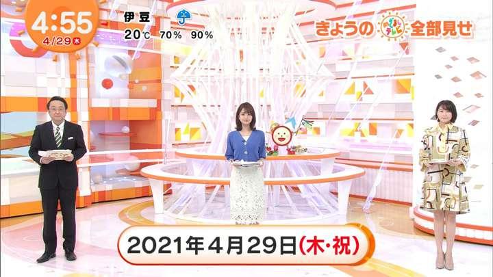 2021年04月29日永尾亜子の画像01枚目