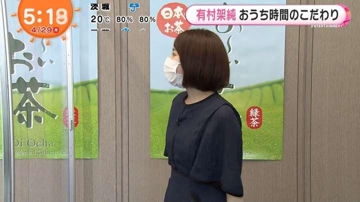 2021年04月29日永尾亜子の画像03枚目