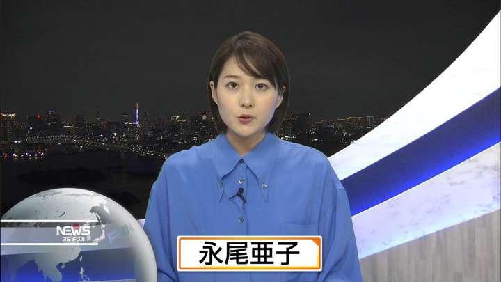 2021年05月01日永尾亜子の画像01枚目