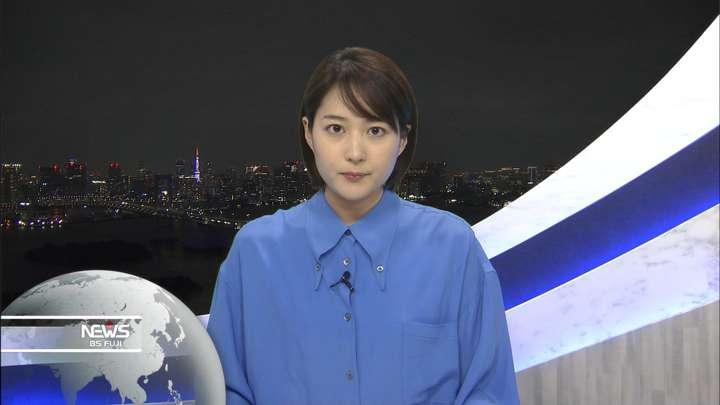 2021年05月01日永尾亜子の画像02枚目