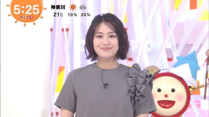 2021年05月03日永尾亜子の画像03枚目