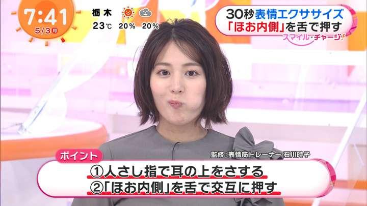 2021年05月03日永尾亜子の画像09枚目