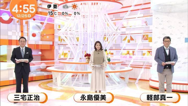 2020年12月25日永島優美の画像01枚目