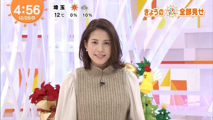 2020年12月25日永島優美の画像02枚目