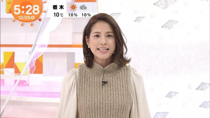 2020年12月25日永島優美の画像03枚目