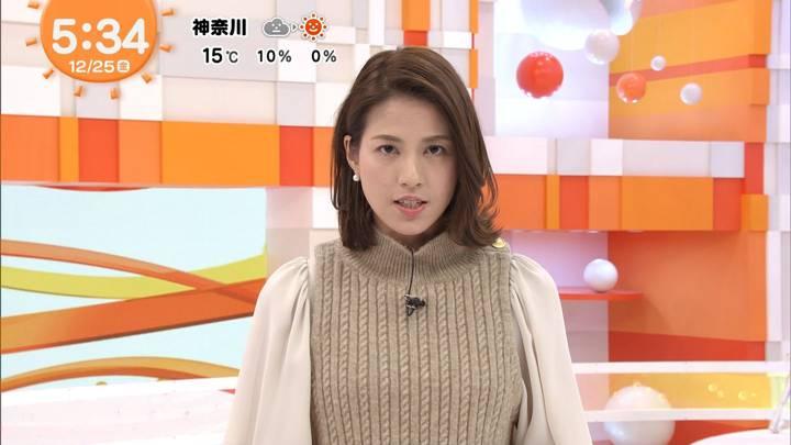 2020年12月25日永島優美の画像05枚目