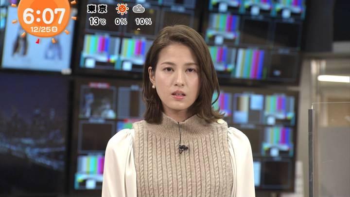 2020年12月25日永島優美の画像07枚目