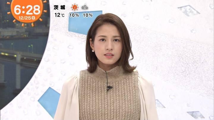 2020年12月25日永島優美の画像10枚目