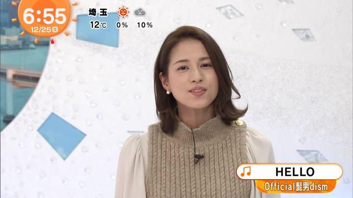 2020年12月25日永島優美の画像11枚目