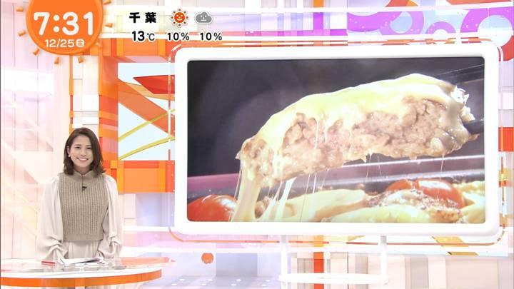 2020年12月25日永島優美の画像12枚目