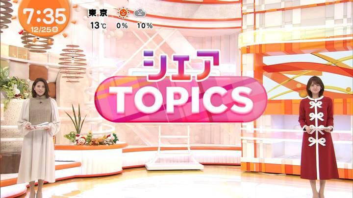 2020年12月25日永島優美の画像13枚目