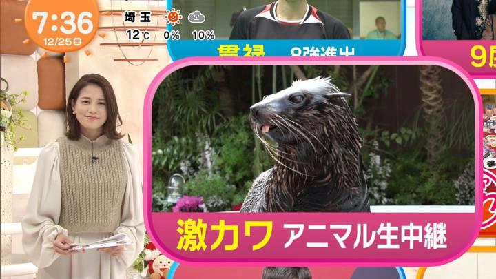 2020年12月25日永島優美の画像14枚目