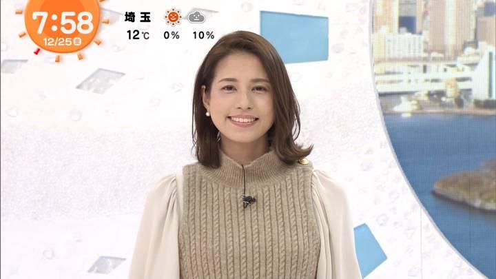 2020年12月25日永島優美の画像15枚目