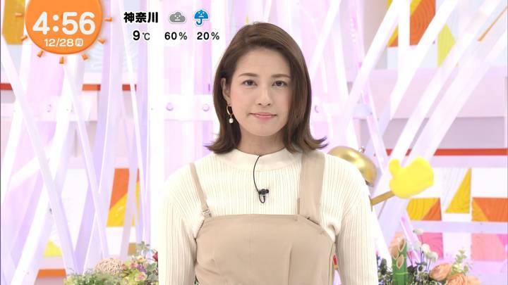 2020年12月28日永島優美の画像01枚目